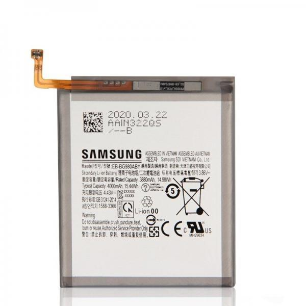 Samsung Galaxy S20 battery