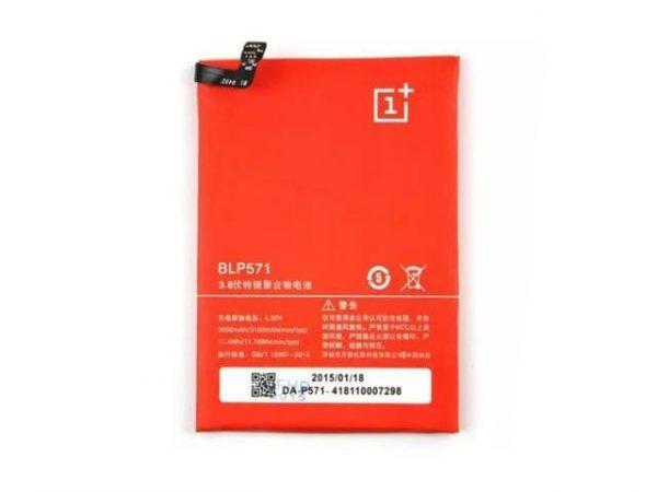 OnePlus One Batteri