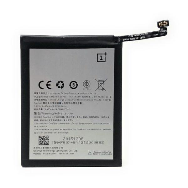 OnePlus X Batteri