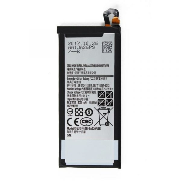Samsung Galaxy A5 2017 Batteri